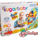 sugarbaby deluxe